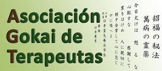 Imagen de AGT Asociación Gokai de Terapeutas, Asesores y Formadores