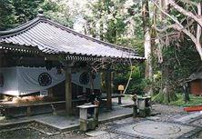 Imagen de La Montaña Sagrada de Kurama