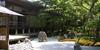 Imagen de Viaje al Japón Sagrado 2022